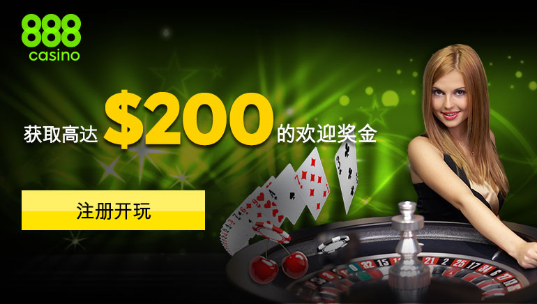 888 Casino live dealers table