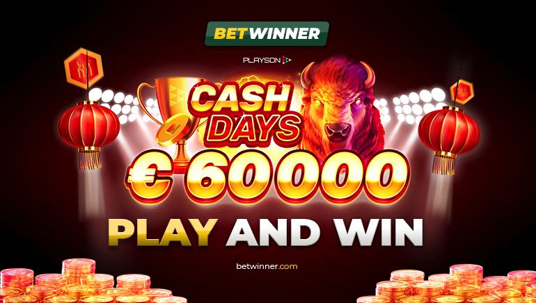 6萬歐元「2月現金日」活動在Betwinner賭場火爆進行