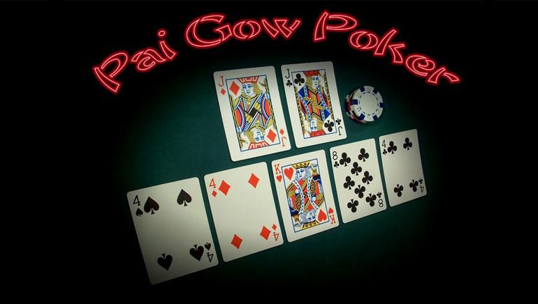 在线牌九扑克指南
